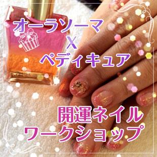 banner-nail